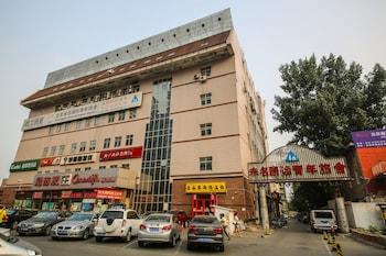 北京未名國際青年旅舍