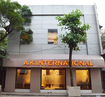 AK 國際飯店