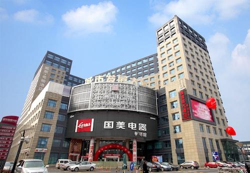 杭州威斯希頓大酒店