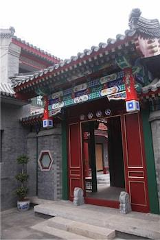 Bai Yang Dian Argyle Boutique Hotel