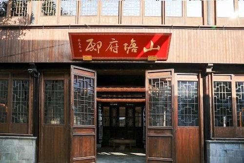蘇州書香世家山塘府邸店