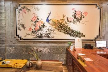 Haiyuezhuang Like Inn