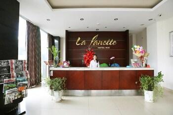順化拉內特飯店