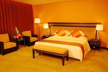 Narada Lijiang International Hotel