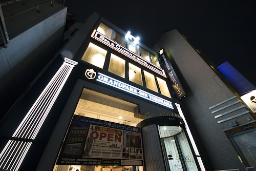 橫濱旅館大公園 Spa 膠囊飯店