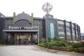 世紀緣國際會議中心