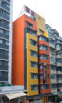 城滙奧運酒店
