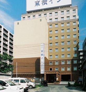 廣島站新幹線口東橫 INN