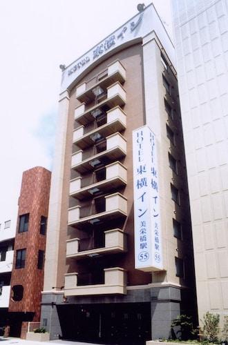 沖繩那霸國際通美榮橋站東橫 INN