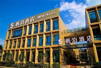 杭州棲泊酒店
