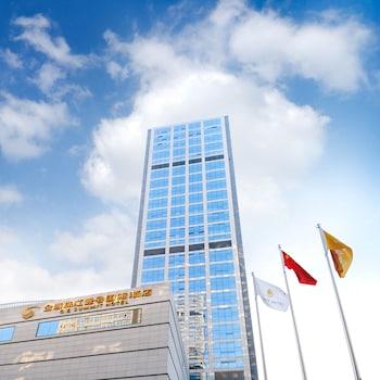 南京金鷹珠江壹號國際酒店 (市中心)