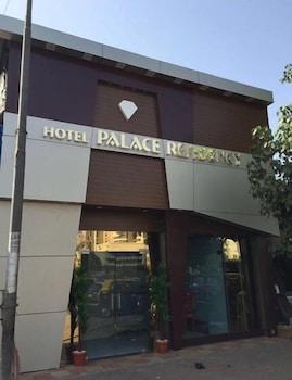 宮殿住宅飯店