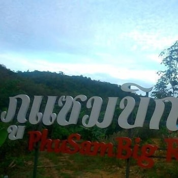 Phusambig Resort