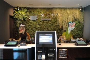 変なホテル 舞浜 東京ベイ