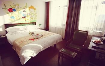 Nostalgia Hotel (Zhangjiakou)