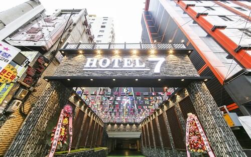 7 號飯店