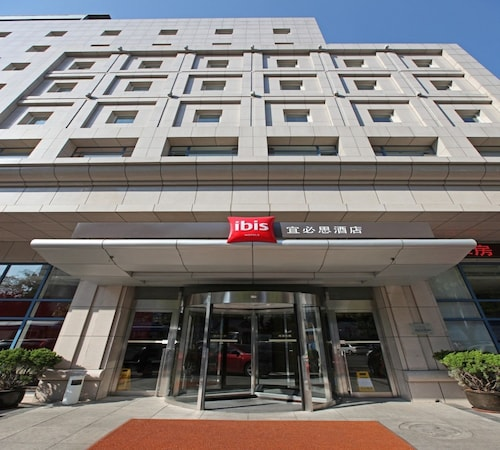 宜必思酒店 - 大連中山廣場店