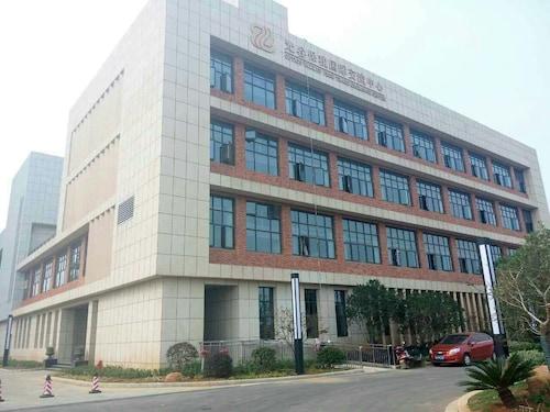 武漢光谷保稅國際交流中心酒店