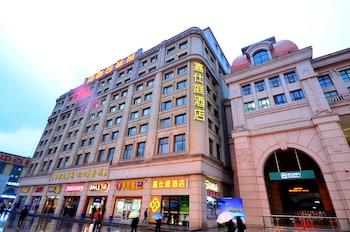 嘉什庭酒店 - 漢口火車站店