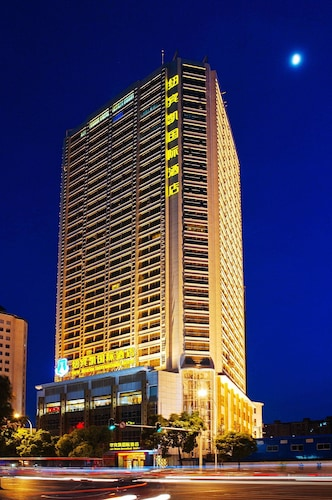紐賓凱國際酒店