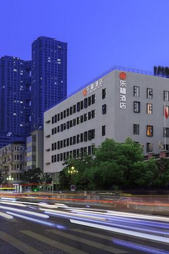 武漢樂福酒店