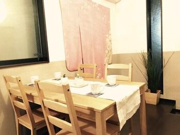 京宿胡桃庵飯店