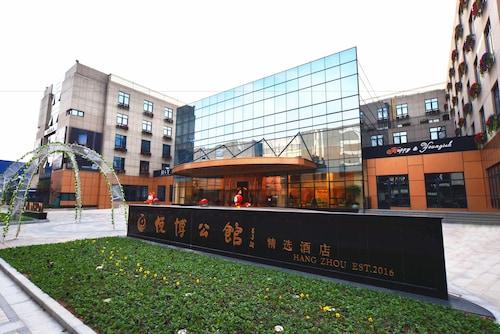 杭州悅博酒店