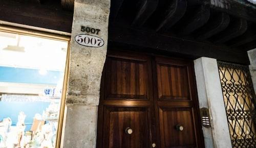 麥普雷思里亞托公寓飯店