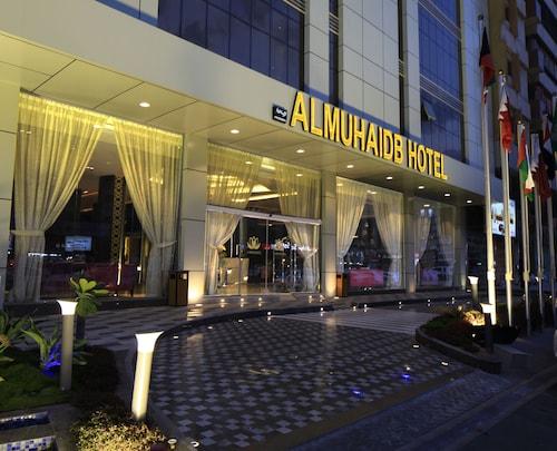 阿姆海德飯店 - 法伊撒莉套房