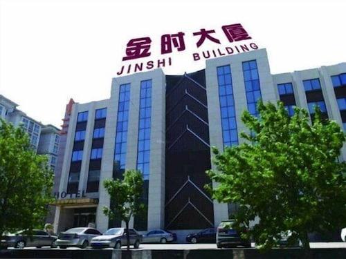 北京金獅廣場酒店