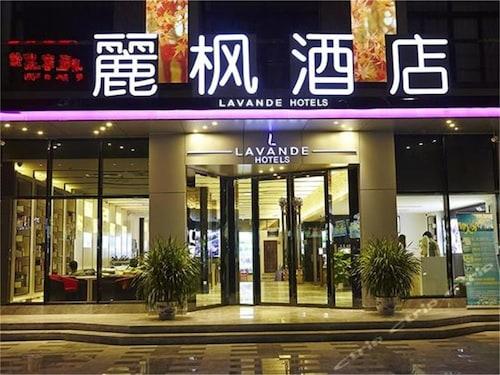 麗楓酒店廣州黃埔大道天河公園店