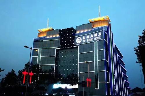 青島浮生渡國際青年旅舍 (中國黃島)
