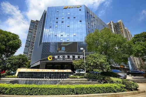 錦悅湯池酒店 - 香榭琴台店