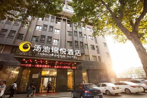 湯池錦悅酒店 - 青山建三店