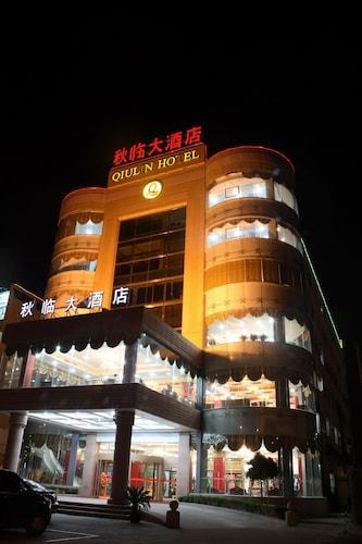 青島城陽秋臨大酒店