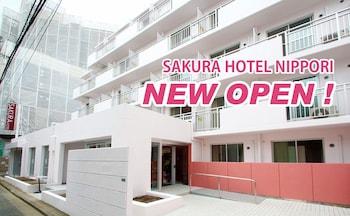 Sakura Hotel Nippori