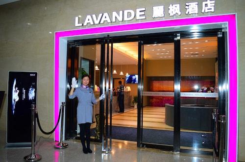 麗楓酒店 - 天津友誼路店