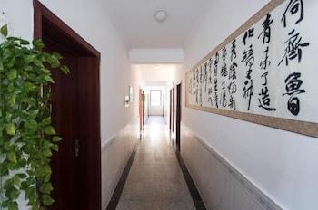 Liuzhuang Huayuhai Holiday Hostel