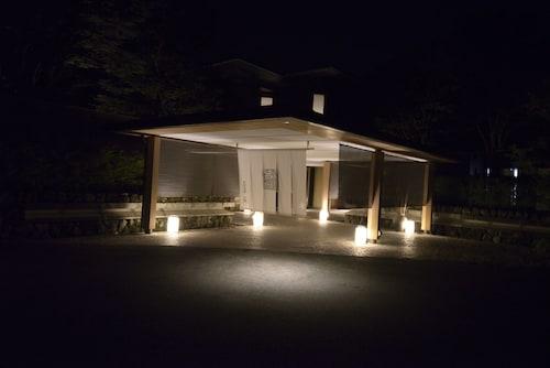 箱根強羅白檀旅館