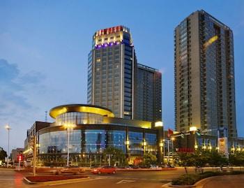 裕坤國貿酒店