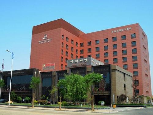 青島多瑙河國際大酒店