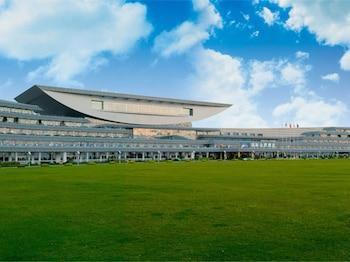 廈門國際會展酒店