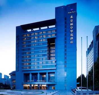 Greentree Inn Beijing Xisanqi Bridge Business Hote