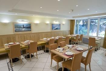 Pierre & Vacances Premium La Villa Gardenia