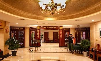 ザ セブンス ヘブン ホテル (七重天賓館)