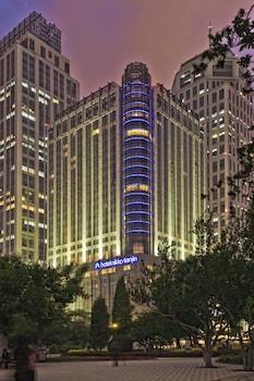天津日航酒店