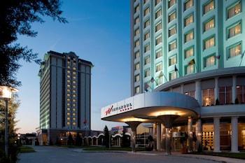 哇伊斯坦布爾飯店