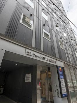 東京神田舒心飯店