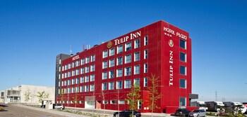 Hotel Tulip Inn Zaragoza Plaza Feria