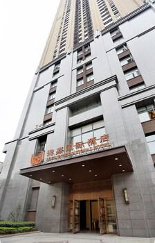 鷺嘉國際酒店